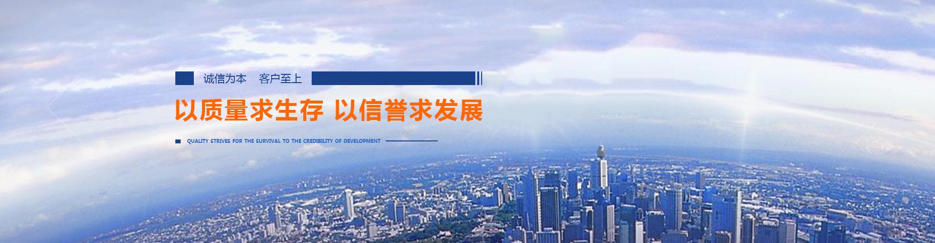 广东气动元件厂家